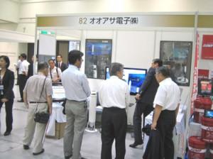 ビジネスマッチングフェア2011-3