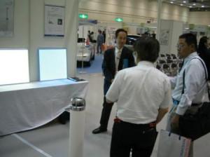 ひろしまビジネスマッチングフェア2010-1