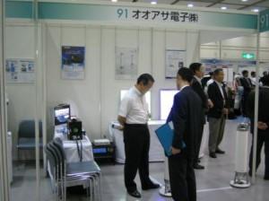 ひろしまビジネスマッチングフェア2010-3