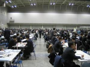 全国ビジネス商談会-1
