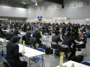 全国ビジネス商談会-2