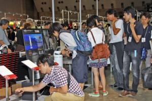 Good Design Expo 2011-3