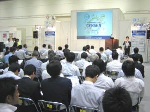 ビジネスマッチングフェア2011-1