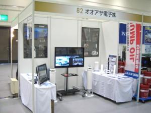 ビジネスマッチングフェア2011-2